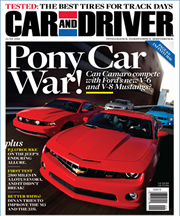 Free Magazine Subscription: Car and Driver