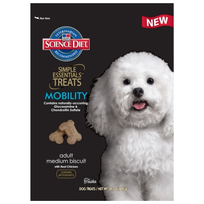 Science Diet Dog Treat