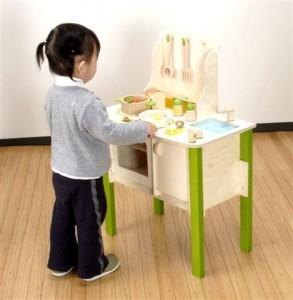 Hape Wooden Play Kitchen