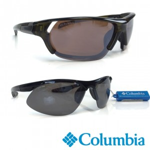 995a947b5408 Columbia Polarized Mens Sunglasses | United Nations System Chief ...
