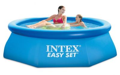 Amazon: Intex Pool Set w/ Filter Pump Just $40 (Reg. $99.99)