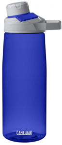 Amazon: CamelBak Chute Mag Water Bottle Only $7.11 + More!